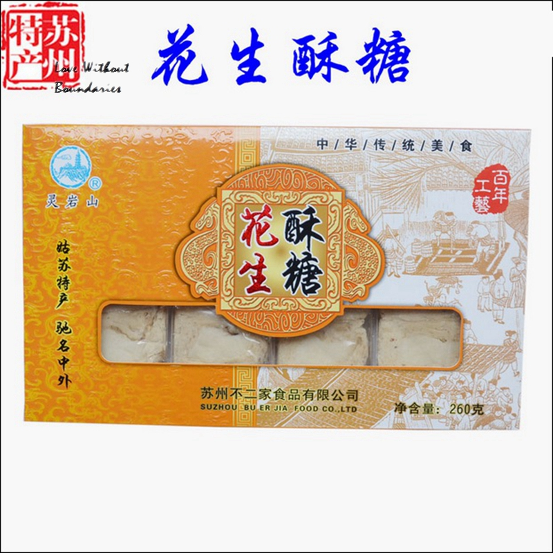 China SuZhou traditional food special food crunchy candy crispy sugar Tradition Cake traditional pastry<br><br>Aliexpress