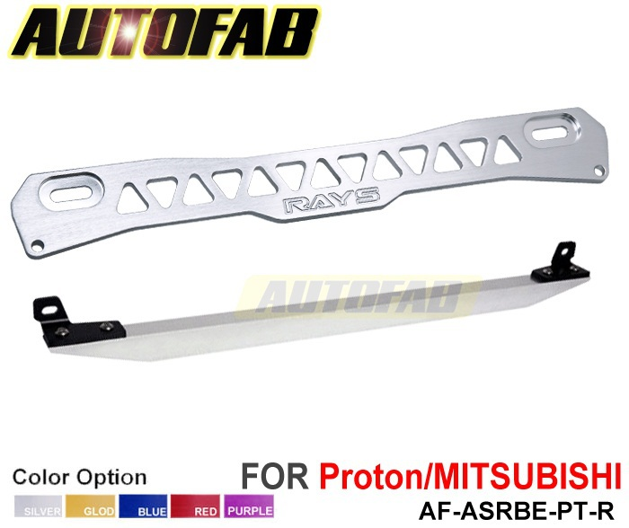 AUTOFAB - RACING POLISHED LOWER SUBFRAME TIE BAR silver For Mitsubishi Proton AF-ASRBE-PT-R(China (Mainland))