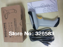 wholesale bar code reader