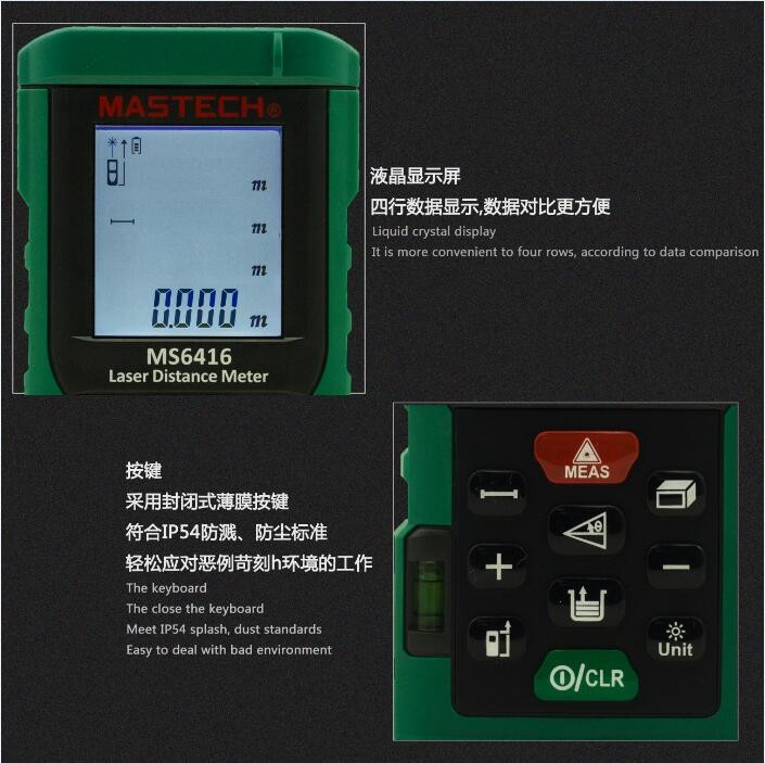 1pcs Authentic MASTECH MS6416 60m Laser Distance Meter Rangefinder Tape Measure Degree Software