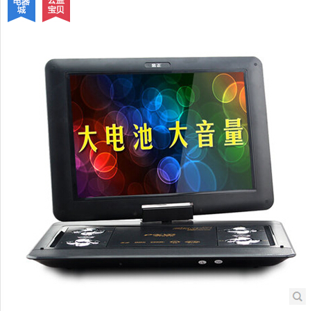 17 inch mobile dpd1566 portable dvd player with tv d. Black Bedroom Furniture Sets. Home Design Ideas