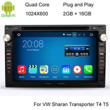 2G/16G Quad Core Android 5.1.1Car DVD Player For VW Passat Golf Seat Alhambra Ibiza Leon Toledo Skoda Superb Octavia Peugeot 307(China (Mainland))