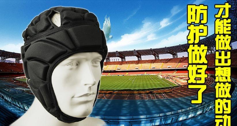 New goalkeeper helmet Adjust tense lax football helmet High quality soccer goalkeeper safety protector Head Protect Tools(China (Mainland))