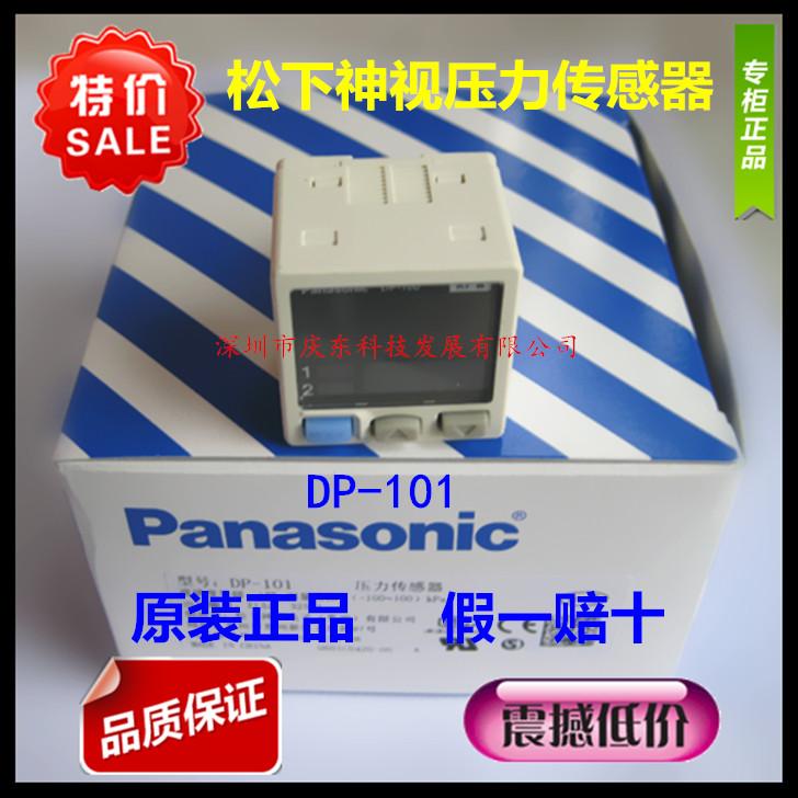 Original SUNX. 100Kpa vision digital vacuum negative pressure sensor pressure controller DP-101(China (Mainland))