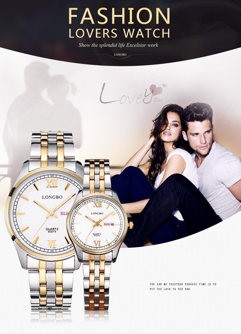 LONGBO Luxury Двойной Календарь Часы Влюбленных Водонепроницаемый Нержавеющей Стали Кварцевые Часы Женщины Мужчины Повседневная Бизнес Наручные Часы Relogio