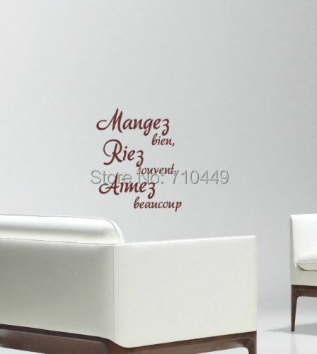 French Wall Quotes French Quotes Price