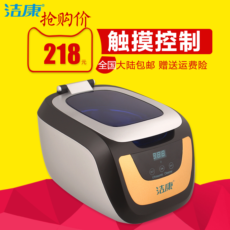 Free shipping Ultrasonic cleaning machine cleaning machine glasses cleaning machine Jewelry Ultrasonic Cleaning(China (Mainland))