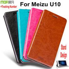 Buy Meizu U10 Phone Case, Original Mofi Rui Slim Leather Wallet Case Meizu U10 Flip Cover Stand XR8 for $6.83 in AliExpress store