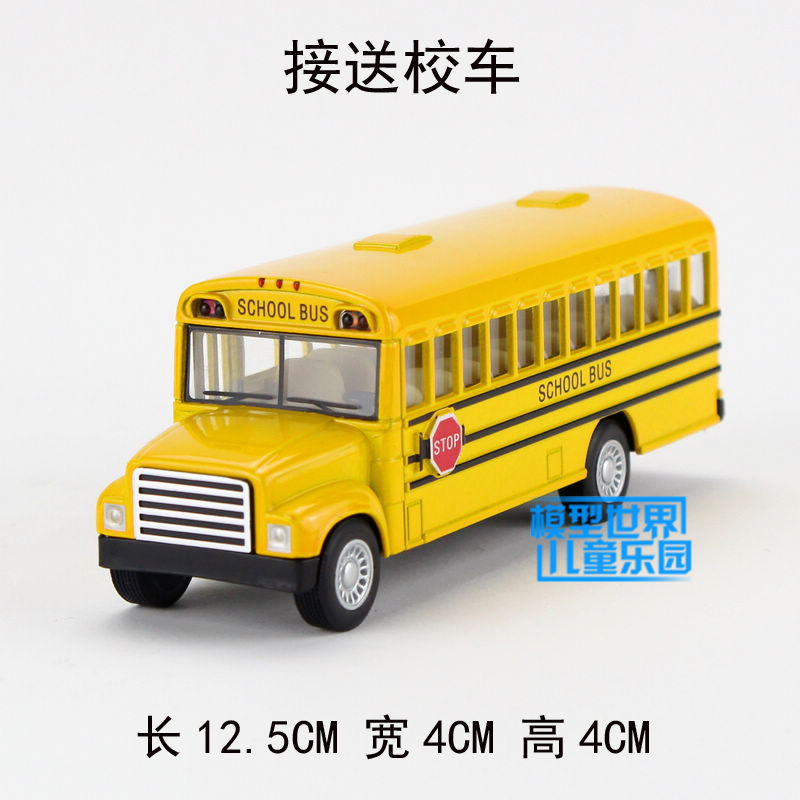 Toys For Children Model Cars Alloy Car Model School Bus Metal Toy Bus Carros De Brinquedo Menino Cheap Toys Cars For Sale Jouet(China (Mainland))