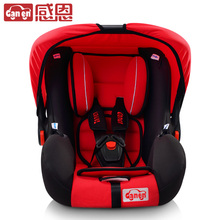Free Shipping Genen Newborn Baby Basket Type Car Child Safety Seat with Cover High Quality Baby Car Seat Kids Red Cradle(China (Mainland))