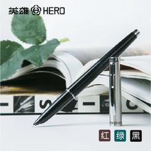 Buy Cool Fountain Pens Caneta 0.5mm Nib Hero Fountain Pen 666 Students Practice Calligraphy Writing Plastic Iraurita Classical Ink for $10.97 in AliExpress store