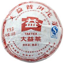 Slimming Tea 2011year 100g Menghai Dayi Puer Ripe Tea Cake Yunnan Da Yi Puer Shu Tuo Cha Health Care  Puerh Tea for Weight Loss
