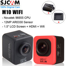 [1 Extra Battery+Charger] Original SJCAM SJ M10 Wifi Action Camera 1080P Full HD Extreme Sport DV Waterproof Mini Cube Camcorder