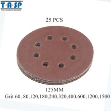 TASP 25 Pieces 125mm Hook & Loop Abrasive Sand Paper Sanding Disc with Grits 60~1500(China (Mainland))