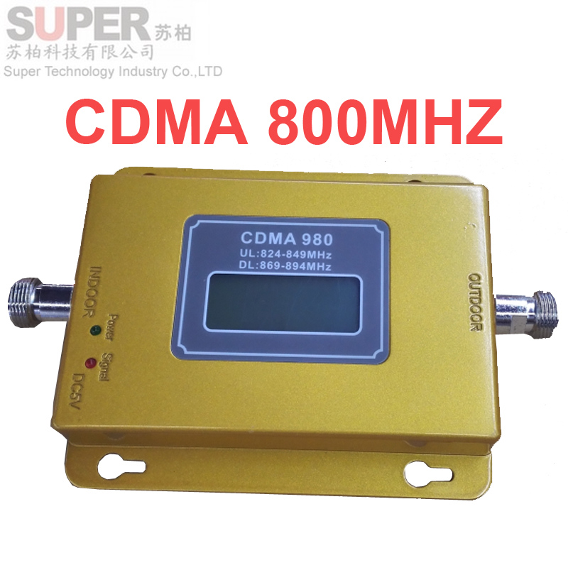 LCD display function 980 CDMA 800mhz high gain CDMA 850Mhz mobile phone signal booster,GSM signal repeater cdma amplifier(China (Mainland))