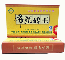New Arrival Daoshenggen 2007yr bulang mountain king tea brick tea yunnan 250g Raw Brick Puerh tea
