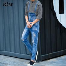Jeans Men Ripped Skinny Brand New 2016 Men Designer Jeans Hip Hop Pants Denim Overalls Mens Overalls Fashion