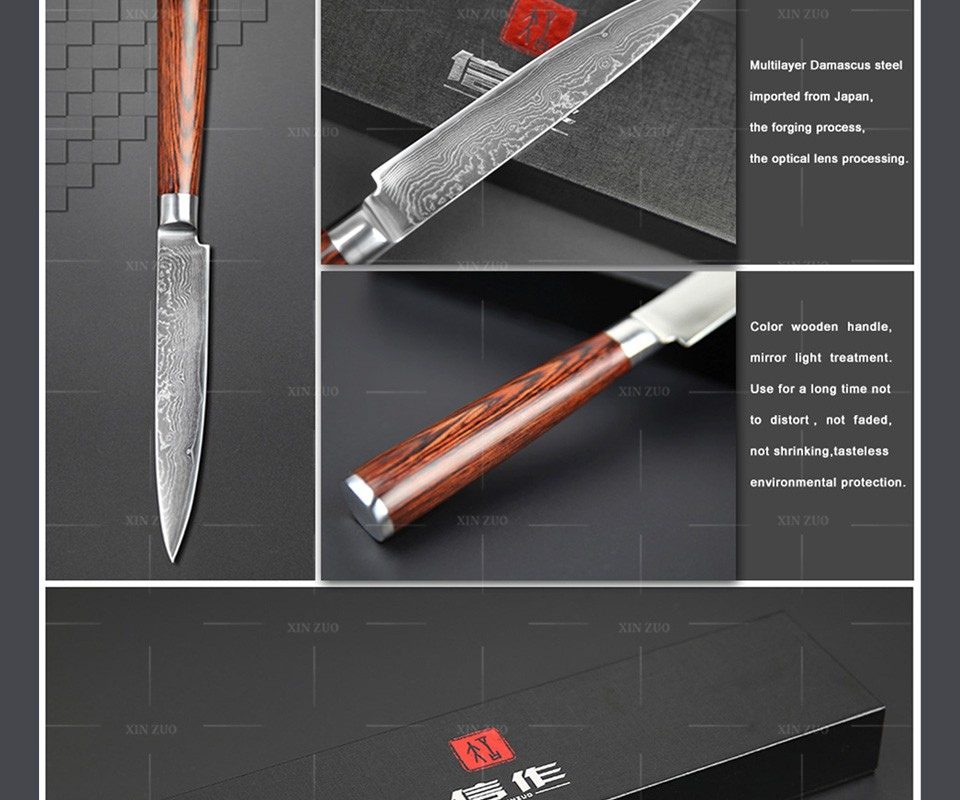 "Buy 2016 XINZUO NEW 5"" Utility knife Japanese VG10 Damascus kitchen knife paring knife kitchen tool color wood handle  FREE SHIPPING cheap"