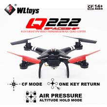 Free shipping Wltoys Q222G FPV 720P Camera Air Pressure Hovering Set High RC Quadcopter RTF