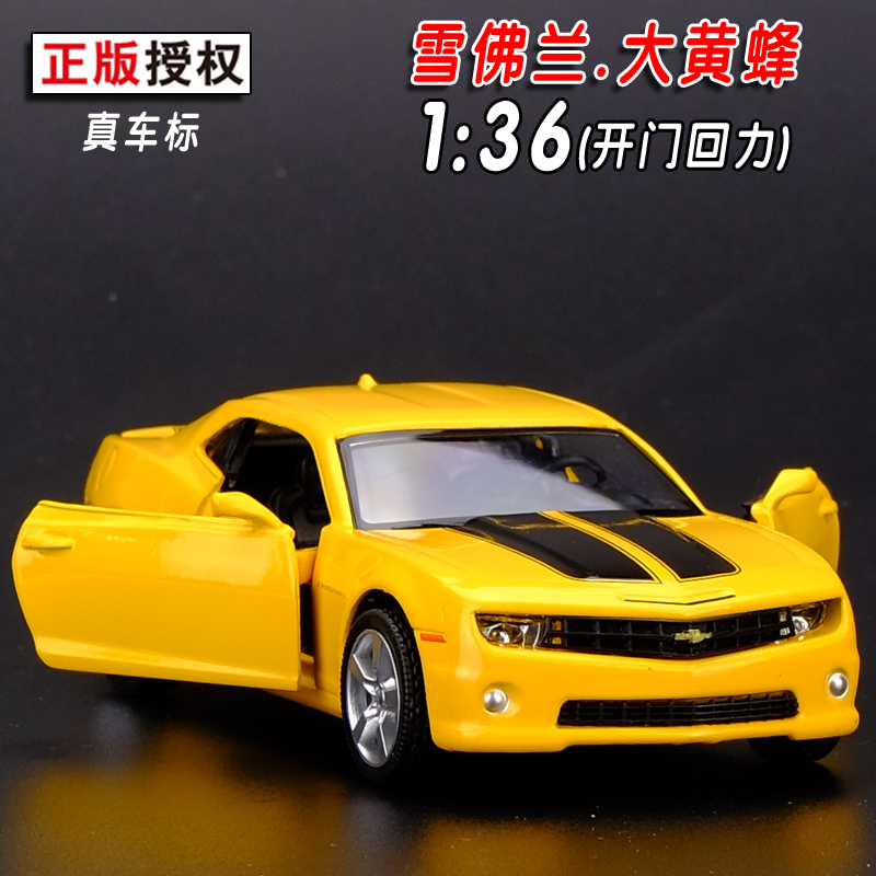 Gift for boy 1:36 12cm mini classics Chevrolet Camaro car alloy model pull back primary collection toy free shipping(China (Mainland))