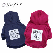 Buy Fashion Pet Coat Dog Clothes Cute Pet Cat Cotton Duck Warm Winter Bird Clothing Dog Pure Hoodies Jacket 15 for $3.03 in AliExpress store