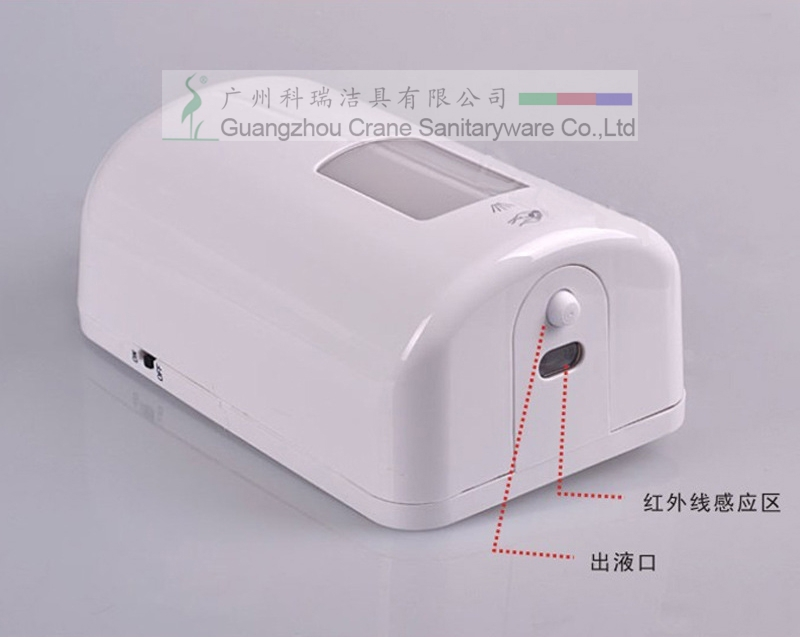 1000ml Automatic alky sterilizer germ-free medical mist sprayer hands cleaner multifunctional soap holder sensor soap dispenser(China (Mainland))