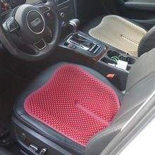 Silicone Car Seat Cushion
