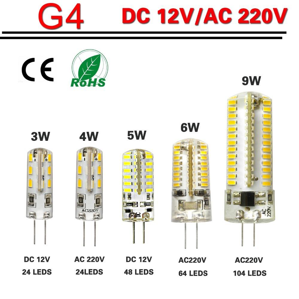 G4 LED Lamp Bulb 3W 4W 5W 6W 9W SMD3014 DC 12V / AC 220V Corn Silicone Bulb 24/48/64/104 LEDs replace 10W 30W 50W Halogen Light(China (Mainland))