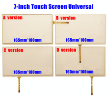New 7-inch 165mm*100mm Touchscreen for Car Audio, Car Navigation DVD, AT070TN92, 7 inches Touch Screen Digitizer Panel Universal(China (Mainland))