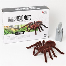 Novelty products  infrared ray Electric remote control High simulation spider toy Animal model of toys kids(China (Mainland))