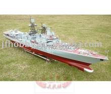 """1/100 Russia """"Brave-I"""" Destroyer Model Boat / Electric remote control ship / rc mode ship(China (Mainland))"""