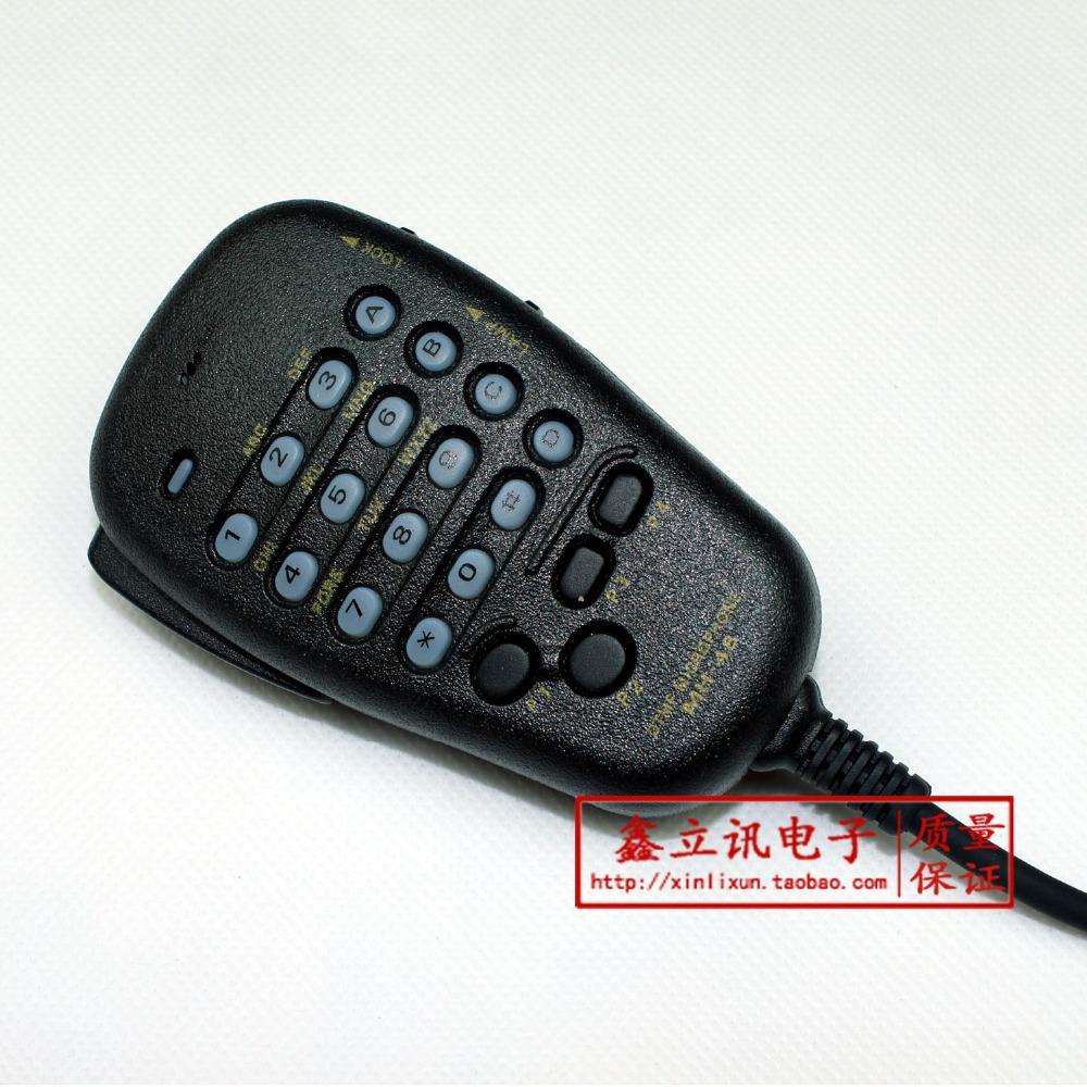 Новое автомобильный радиоприемник MH-48A6J DTMF микрофон для Yaesu FT-7800R FT-7900R FT-8800R FT-8900R динамик с бесплатная доставка