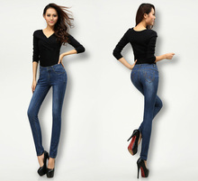 2015 Women Pant slim fit Trouser Sexy Flares Jeans W921