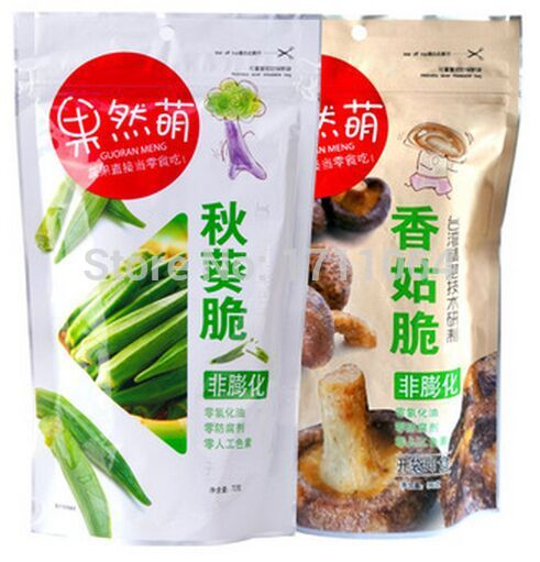 Fresh, nutritious snacks Xianggu mushroom, okra, ready-to-use, vegetables, a total of 2 bags dried food<br><br>Aliexpress