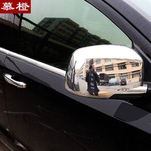2Pc for Dodge Journey 2013-2014 Mirror frame cover(China (Mainland))