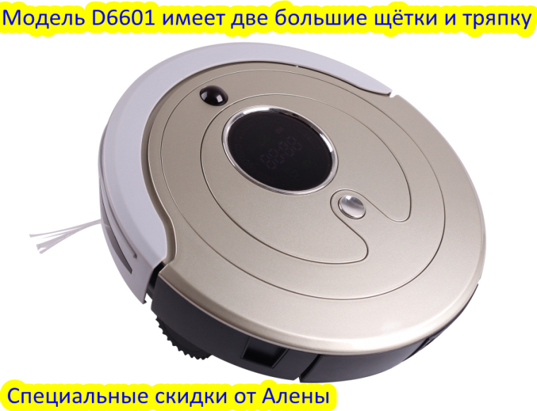 (free to all world))2014 Best Robot Vacuum Cleaner , OEM, drop shipping,with mop,Touch LCD,Schedule,2 Side Brush,auto-recharge(China (Mainland))