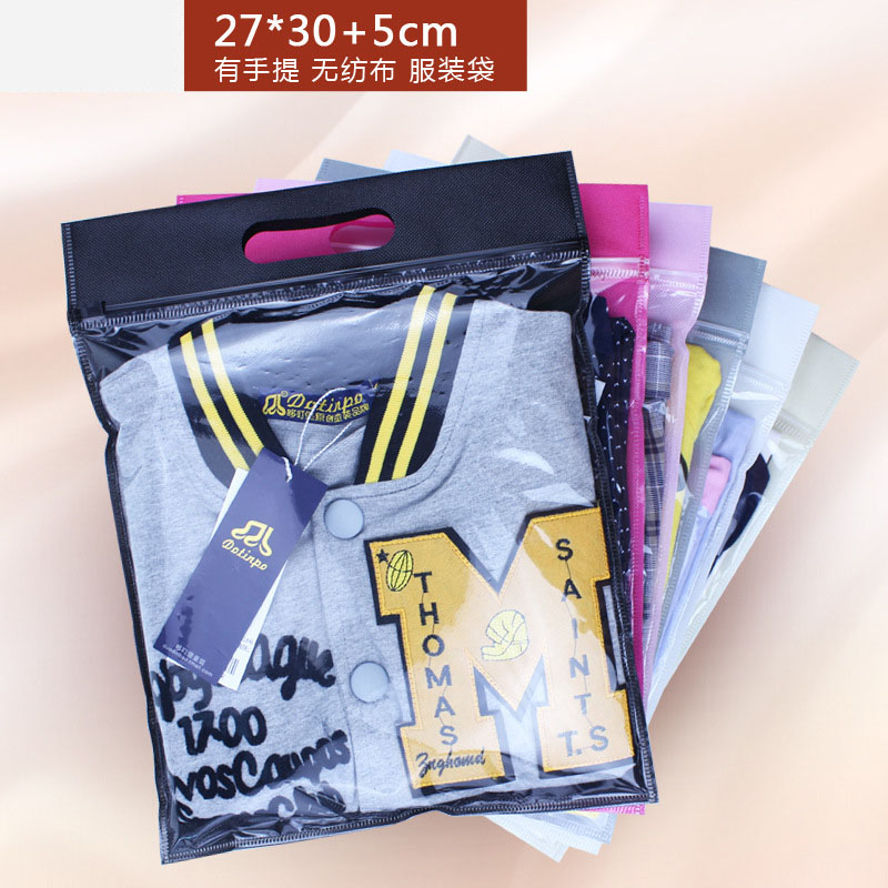 50pcs 2015 newest 27*30-5cm clothes clothing CPP + nonwoven Packing zipper plastic bags handle Factory Wholesale black white(China (Mainland))
