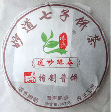 Free delivery 357g Pu er Tea Chinese Yunnan Puer Tea seven cakes Aromatic puerh Cooked tea