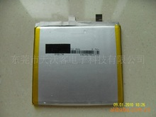 ALL lithium polymer battery 508076 3400mah