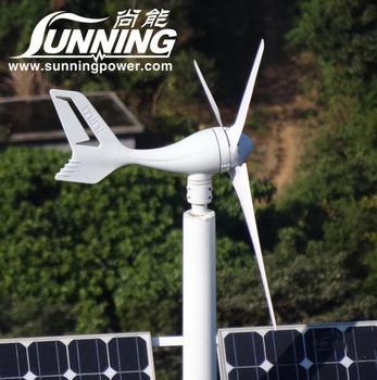 400W small wind turbine generator/ wind solar hybrid system