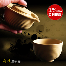 Taiwan Ore grasping pot ,set of 1 pot  1 cup, portable outdoor travel tea set,free shipping