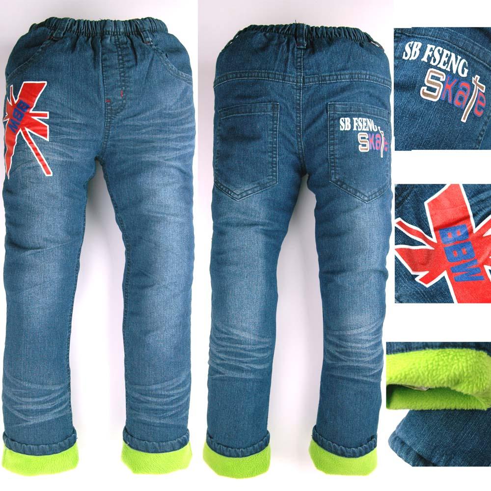 Красные джинсы доставка