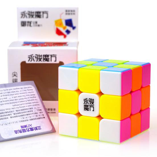YJ Pink Colour Magic Cube Professional 3x3x3 World Record Cube Magic Puzzle Speed Classic Toys Learning & Education For Children(China (Mainland))