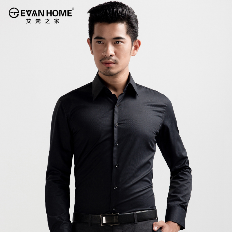 Pure Black Shirt | Is Shirt