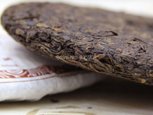 7572 Menghai 2005 Year Dayi Puer Tea Ripe Cake 50g 1 76 oz loose sample