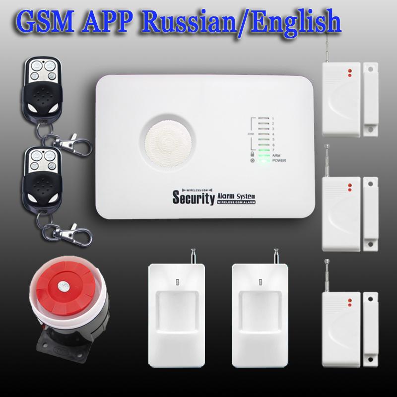 Diy Home Security Alarm G 100 Alarm System Fire Alarm