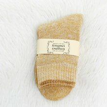 Winter Wamer Frauen Verdicken Thermische Wolle Cashmere Schnee Socken Nahtlose Terry Stiefel Boden Schlafen Socken für Herren(China)