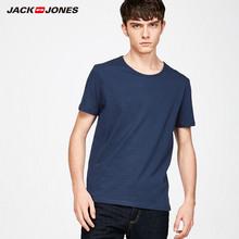 JackJones 2019 ブランド新メンズ綿 tシャツソリッドカラー Tシャツトップファッション tシャツメンズ tシャツより色 3XL 2181t4517(China)