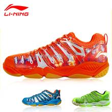 2015 New Men Badminton Shoe 100% Original Li Ning Badminton shoes AYTK057 Mens Tennis Shoes Sports Shoes(China (Mainland))