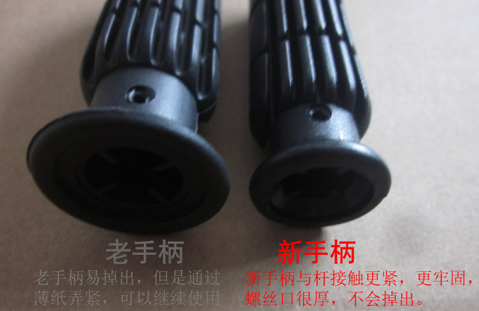 2pcs/lot 8mm rod mini Foosball Soccer Table 0.69m football rubber handle grips(China (Mainland))